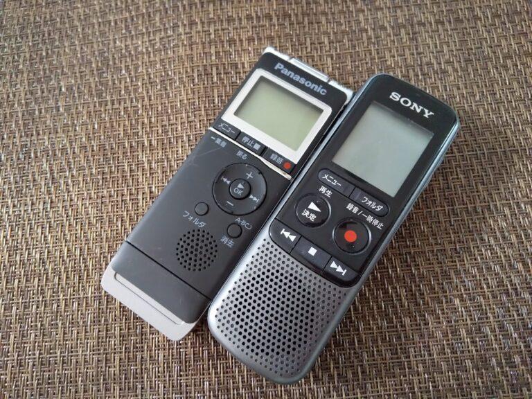 録音レコーダー